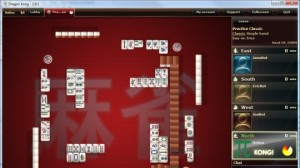 Dragon Kong Mahjong